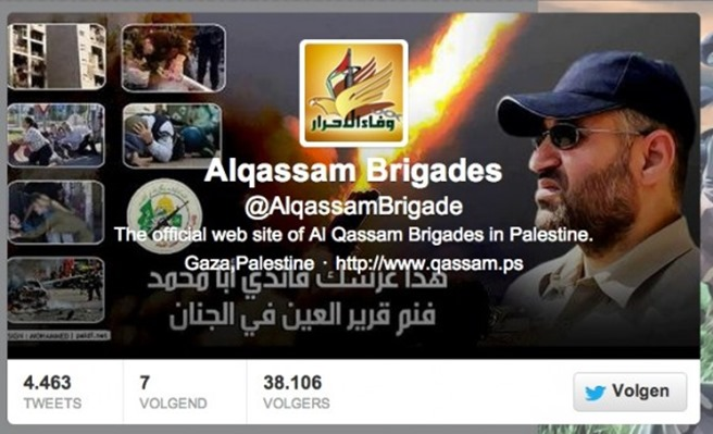 Hamas twitter feed inchis