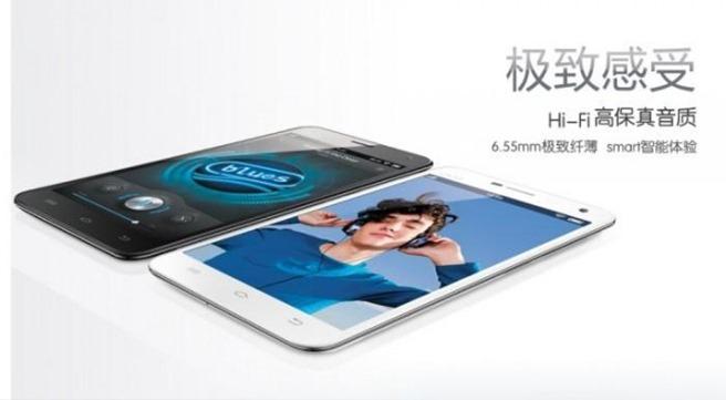 Vivo X1 cel mai subtire smartphone