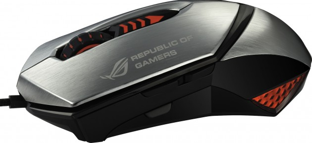 pr_asus_rog_gx1000_side_view
