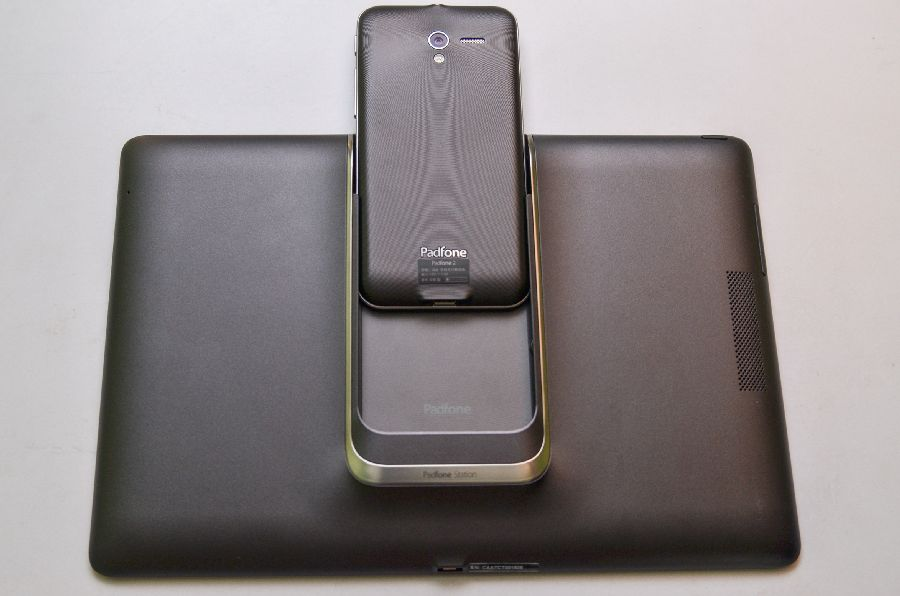 Asus Padfone 2 Station insert