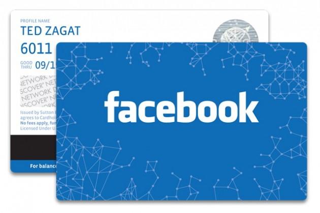 Facebook carduri cadou