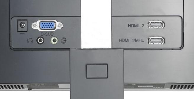 AOC i2757Fm IPS MHL Monitor 10 conectica