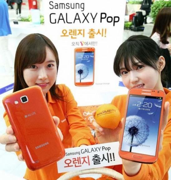 Galaxy Pop