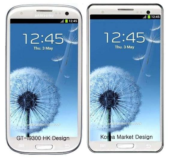 Galaxy S 3 Facelift