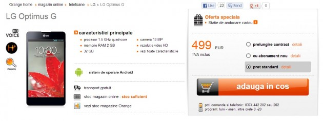 LG Optimus G Pret Orange