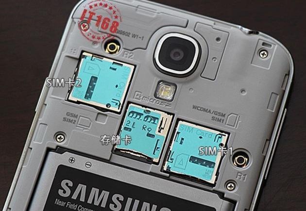 Dual-SIM-Samsung-Galaxy-S-IV-Leak-04