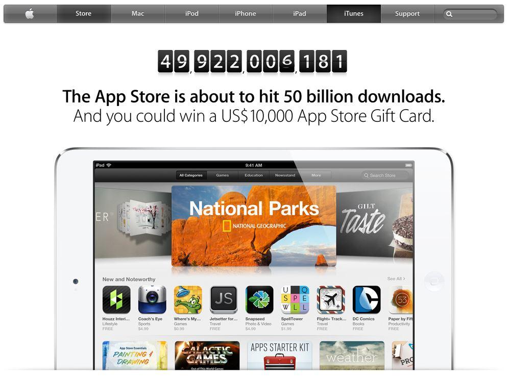Apple Store: 50 la puterea a zecea. Concurs