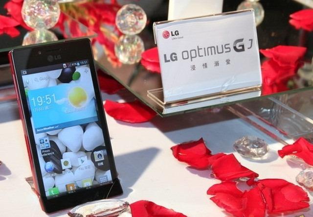 Cum se cheama un LG Optimus G rezistent la apa?