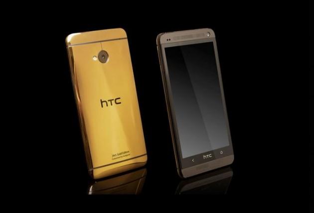 HTC One din aur