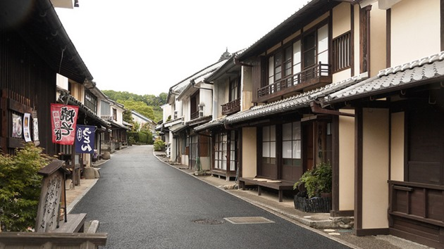 Japonia Street View Maps traseu