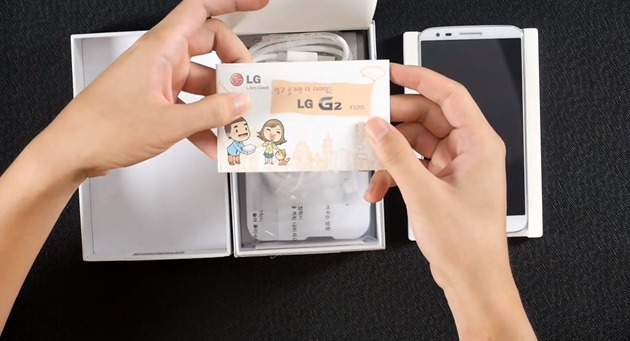 LG G2 Coreea de sud varianta unboxing