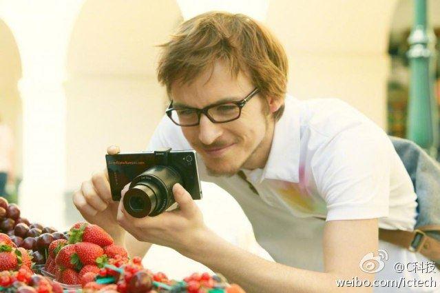 Sony Teaser camera