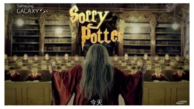 samsung galaxy s4 sorry potter