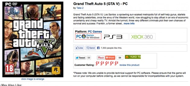 Grand Theft Auto 5 GTA5 pc cerinte