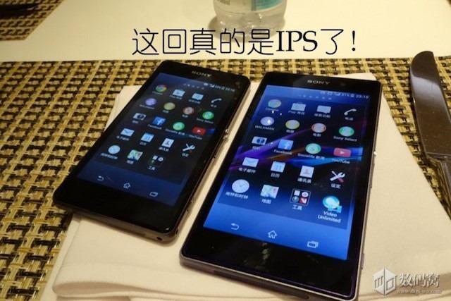 Xperia Z1S este un Xperia Z1 un pic mai mic – urmează să se lanseze