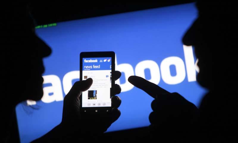 Facebook renunță la Bing: nu mai afișează rezultate de pe web