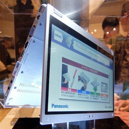 Panasonic Toughbook CF-MX3 este un hibrid compact cu unitate DVD