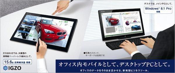 Sharp anunţă o tabletă profesională cu un ecran de 15,6 inci