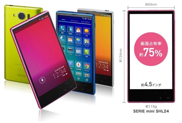 Noul telefon Sharp, spectaculos şi compact în acelaşi timp