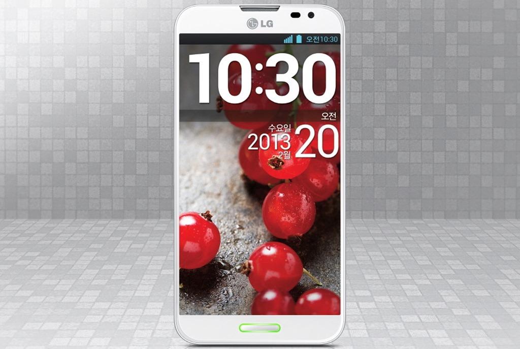 Specificații LG G Pro 2 complete, desprinse dintr-un benchmark