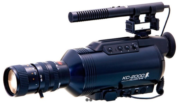 falcon-eye-kc-2000 camera hd color noapte