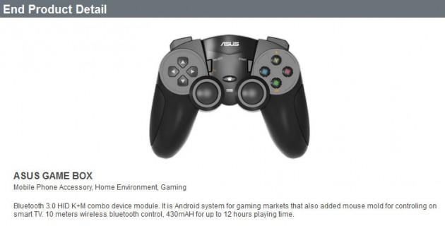 ASUS Game Box Controller 1