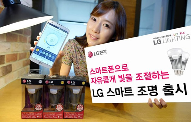 lg-smart-bulb becuri inteligente smartphone ios android