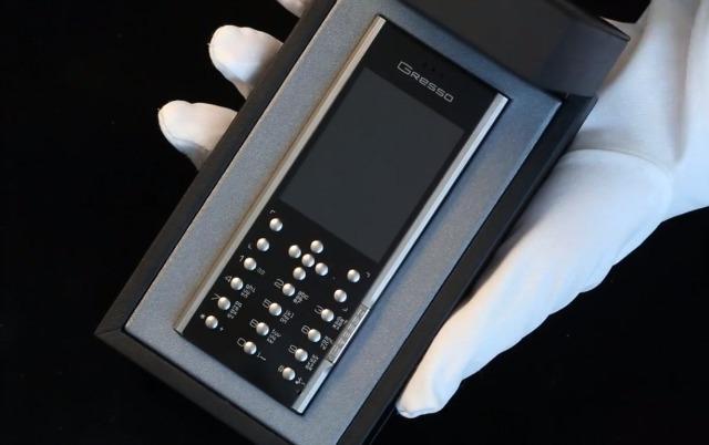 Gresso Azimuth este primul smartphone dual SIM pentru fiţoşi