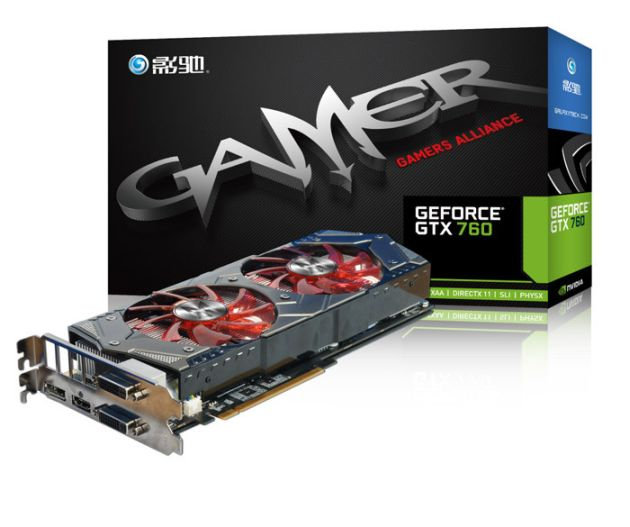 Galaxy Nvidia gamer