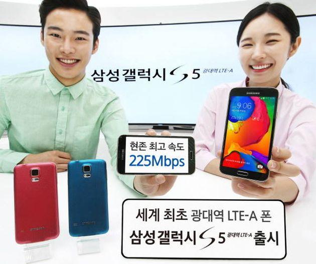 Samsung Galaxy S5 LTE-A a fost lansat în Coreea cu un display QHD
