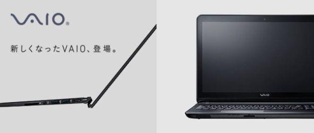 Vaio Pro și Vaio Fit apar fără branding-ul Sony