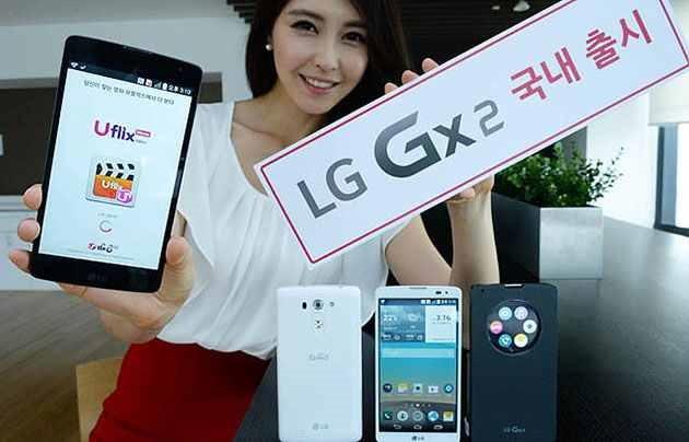 lg-gx2 smartphone