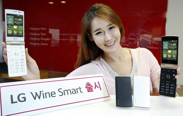 LG se întoarce în timp cu un flip phone –  Wine Smart