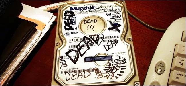 Hardul merge greu? Soluţii de diagnosticare şi remediere probleme hard disk