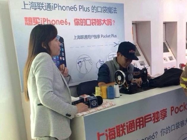 apple iphone-6-plus-china-unicom