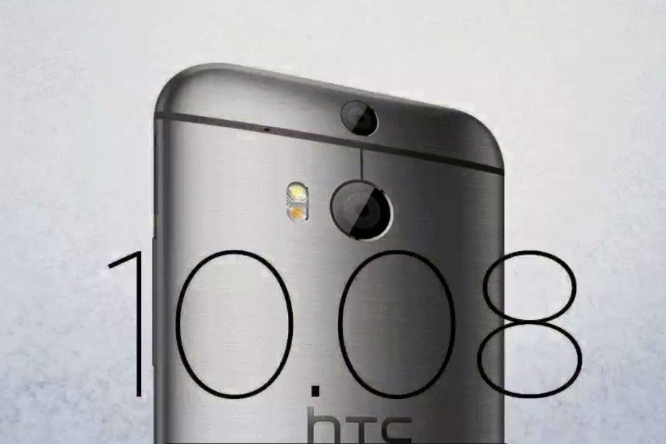 HTC publică un ultim teaser înainte de lansarea HTC Eye, poate cel mai bun telefon al său