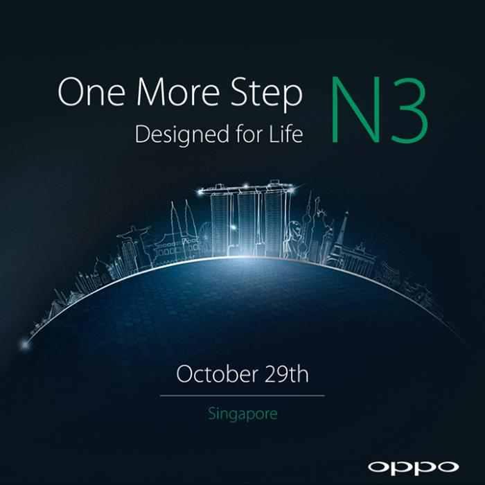 Oppo N3 va fi lansat luna asta. Cu ce vine noul vârf de gamă chinezesc