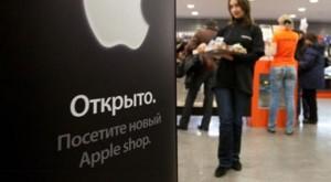 Apple nu mai vrea să lucreze cu Rusia
