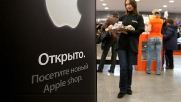 Apple_Russia_RIA_Novosti_Wide