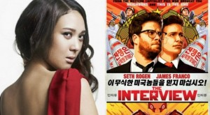 Sony e vinovată de piraterie pentru o melodie din The Interview [VIDEO]
