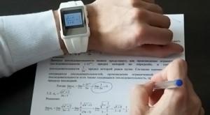 Din cauza smartwatch-urilor, ceasurile de orice fel ajung să fie interzise în universităţi