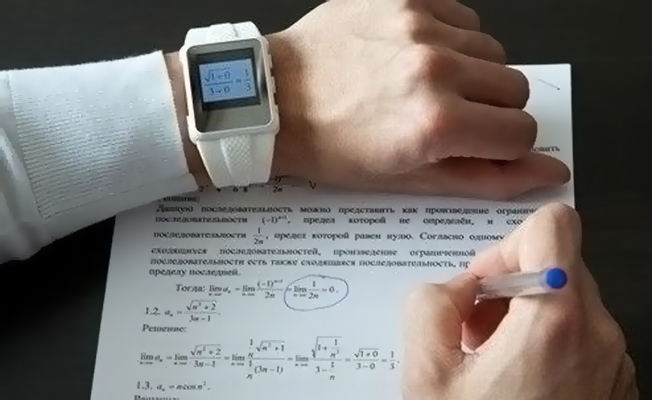 Smartwatch examen copiat