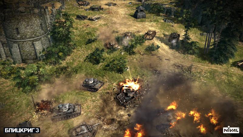blitzkrieg 3 1