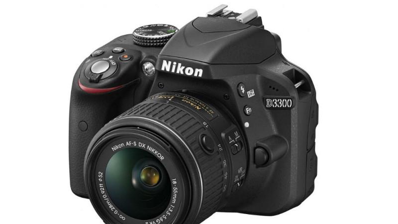 Reduceri eMAG - Nikon D3300