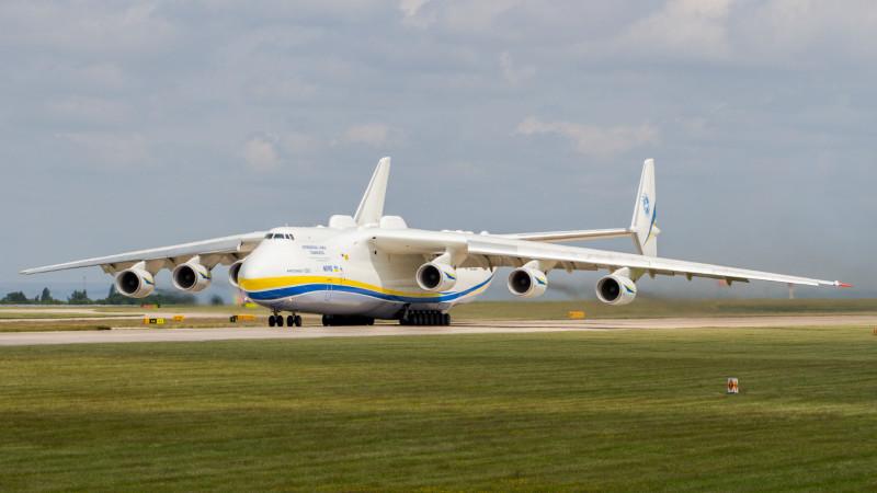 Antonov An-225 Mirya