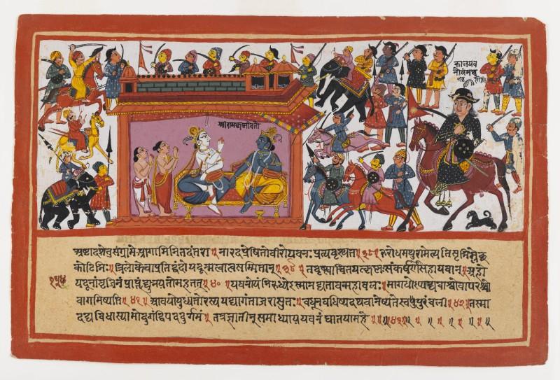 Bhāgavata Purāṇa