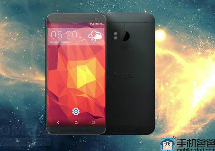 Viitorul telefon al HTC