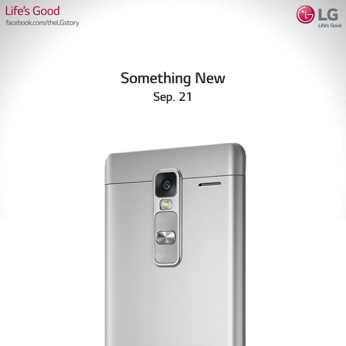 lg class something new teaser