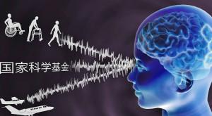 Medicină inspirată din Matrix: implantul care ți-ar putea da o memorie uimitoare