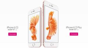 Prețurile iPhone 6S și iPhone 6S Plus în România: la Telekom e cea mai bună ofertă